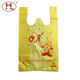 hot sales nice logo heavy duty clear plastic bags direct buy China