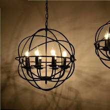 Antique Foucaults Iron ORB Chandelier