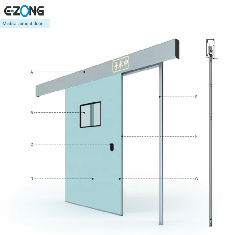 High Quality Hospital Operating Room Purification Sliding Steel Medical Airtight Door MAD001