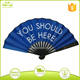 chinese large logo printed men's hand fan