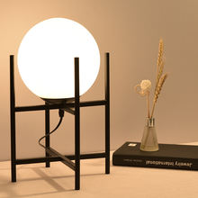 Simple Nordic Style Milky White Glass Nano Spray Paint Metal Frame Table lamp
