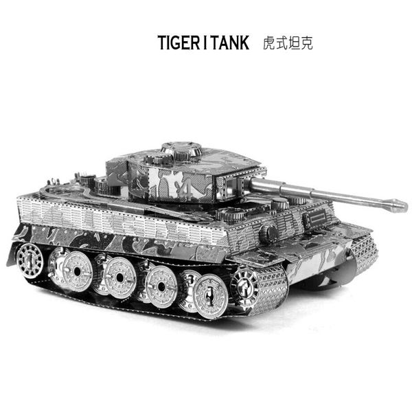 Educational Toys TIGER I TANK 3D Metal Puzzle Magnetic 3d jigsaw puzzles for adults or children