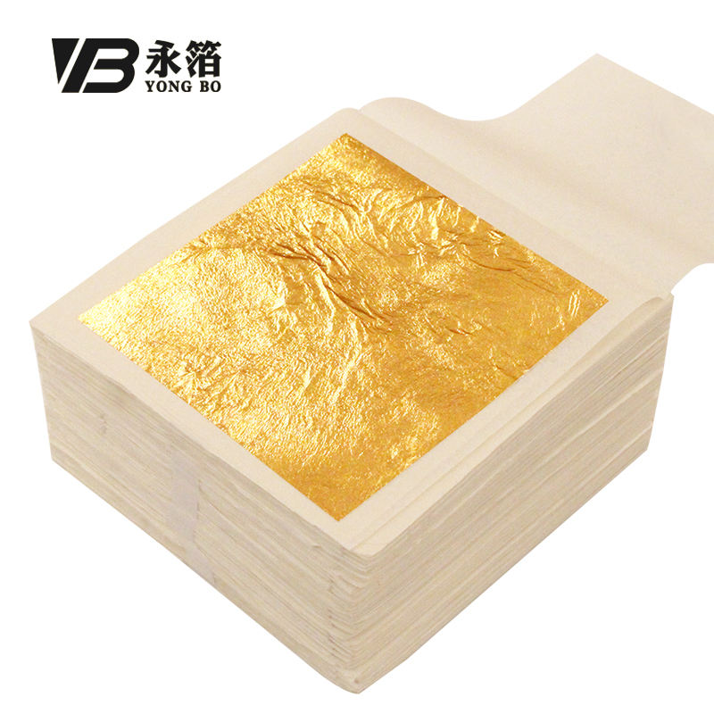 8X8 cm 24K Edible Pure Gold Leaf Foil Food For Decoration Ice Cream Cake Baking Food Drink Wine Coffee