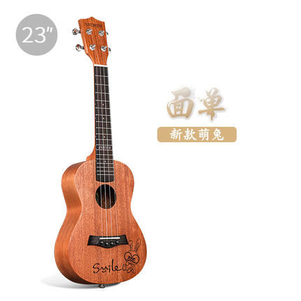 Top Massello di Mogano 23 ''Concert Ukulele Commercio All'ingrosso