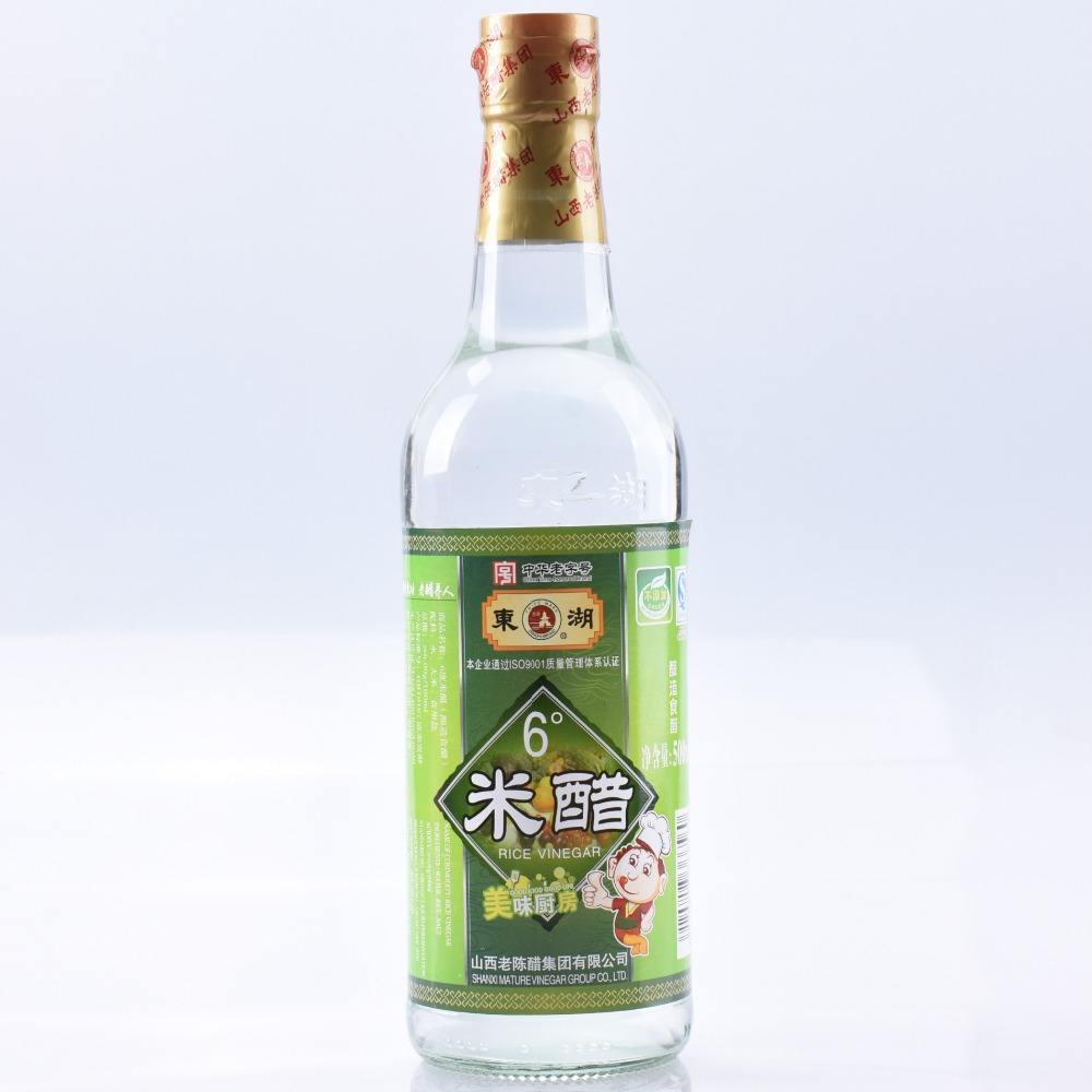 500ml Export Food Health Drinking White Rice Vinegar