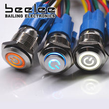 12mm illuminated WATERPROOF Metal push button switch