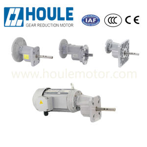 HOULE hot sale feeding machine single stage gearbox for poultry system
