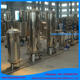 4 TPH UF + RO Water Treatment Plant in One Frame system