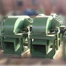 Waste Wood Crusher/grinder/sawdust Making Machine/powder Making Machine