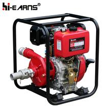 2 inch high pressure cast iron diesel engine water pump DP20HCI