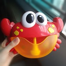 children automated spout crab bath toy bubble making mahine large stock//