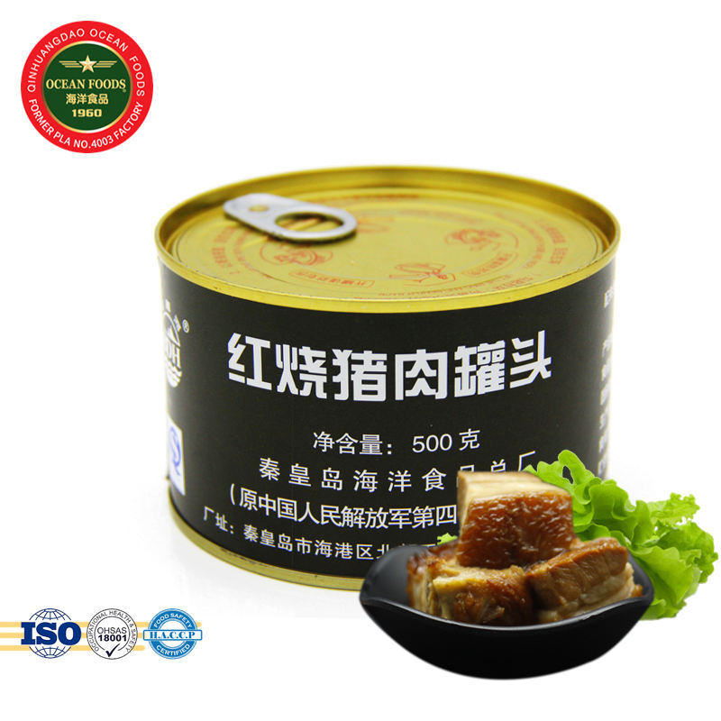Canned Food Stewed Pork