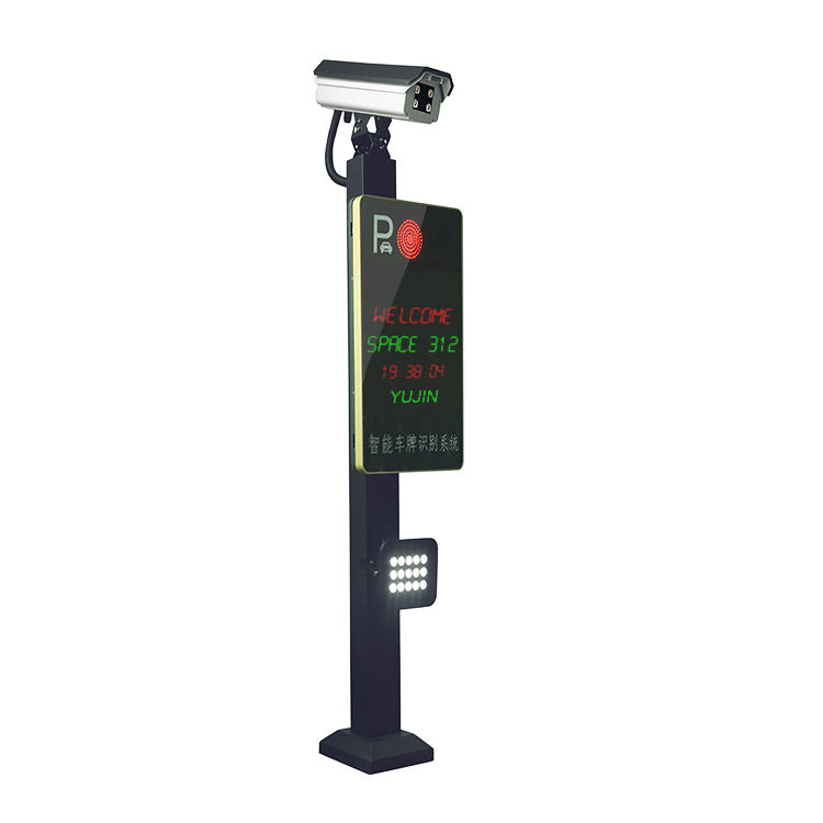 Automatic LPR Camara License Plate Recognition System for Parking Management