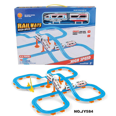 2019 hot sale toy high speed rail way rail B/O track train for kids