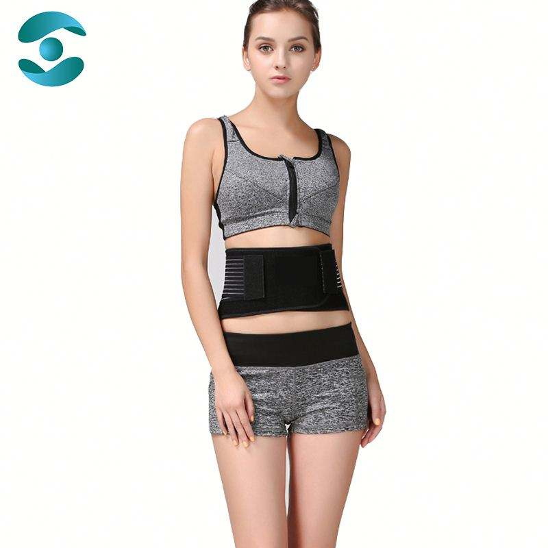 Self-heating Tourmaline Magnetic Therapy Wholesale Nano Back Support Belt For Pain Relief