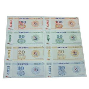 Perforated Coupon Printing Perforated Coupon Printing Suppliers And Manufacturers At Alibaba Com