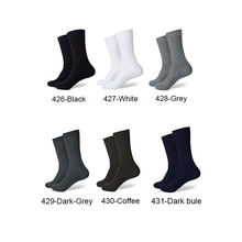 High Quality custom 100% cotton classic plain business socks men