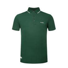 Manufacturer Good Quality Recycle Polyester Polo Dry Fit Shirt Latest Men's Custom Logo Polo T-shirts