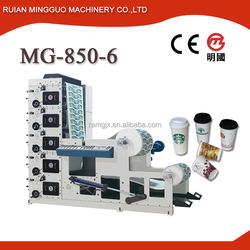 MG-850-4 Paper cup printing and punching machine/ Flexo-printing machine