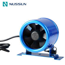 Hot sale Portable rectangular small size air blower fan