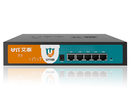 UTT U1100-B SOHO VPN Firewall/Router for Small Business / SMB