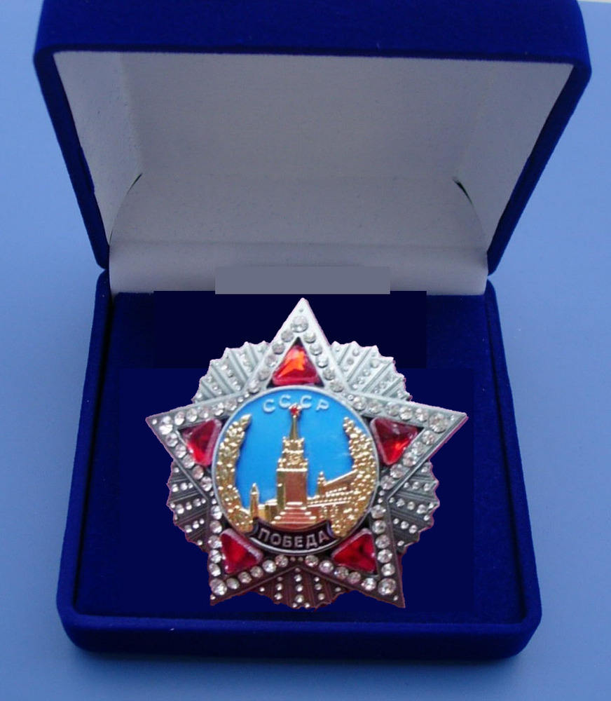 Russian crystal screw badge with the bule box (BS-JL-LP-14091902)