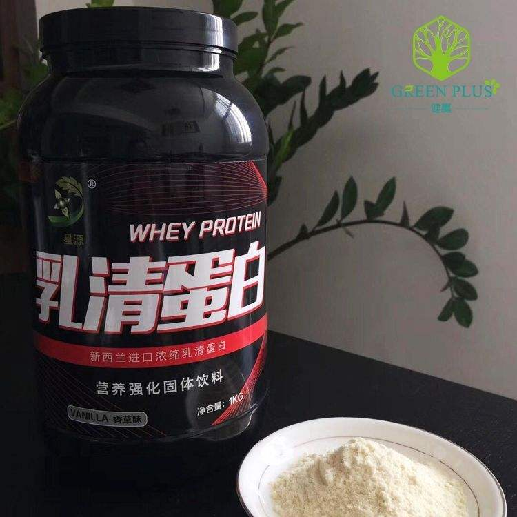 Gold Standard ISO Manufacturer Food Supplement bulk whey protein isolate powder