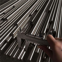 304 28mm stainless steel rod for curtain
