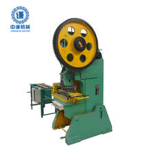 Automatic razor barbed wire making machine/razor blade making machine manufacturing equipment