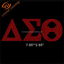custom rhinestone sorority heat transfer delta sigma theta greek letter motif