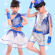 Children's Dance Costumes Girls Fluffy Skirt Latin Practice Dance Clothes Suitable for Stage Performance Competition GB