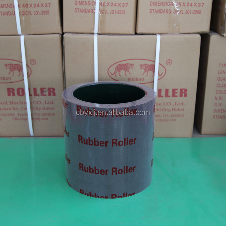 10 inch dehusking rice rubber roller for rice mill on iron core in brown China best seller