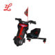 Cheap drift trike pedal assist electric 3 wheel scooter 250w