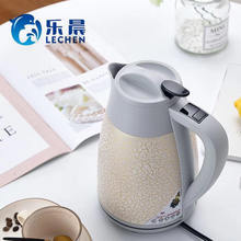 1.5L Stainless Steel Electric Kettle 304 Vacuum Insulated Pot Electric Tea Kettle Automatic Power Off kettle for home/hotel