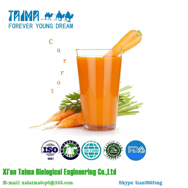 Natural freeze dried carrot powder flavour carrot juice powder vegetable concentrate powder