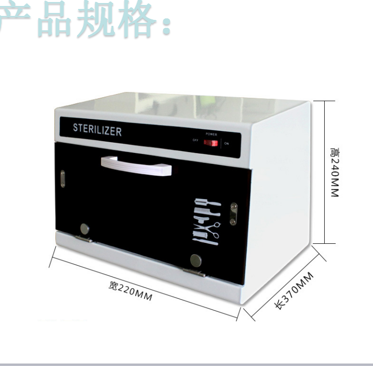 hospital medical use steam sterilization box UV sterilizer prices