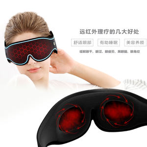 Top Grade Relieve Eye Wrinkles Music Bluetooth Eye Mask Heating Pad