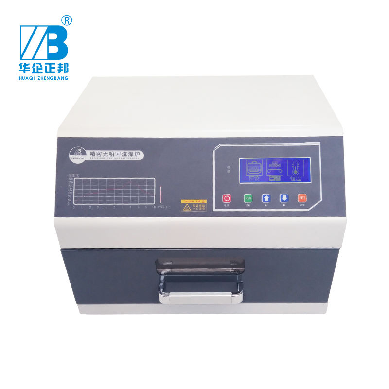Zhengbang Series ZB5040HL Reflow oven Furnace for SMT PCB Assembly Line