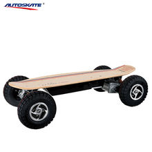 1300W off road sports 4 wheel Electric SkateBoard for adult