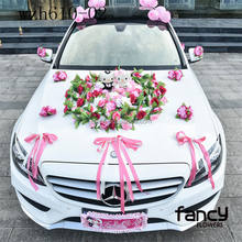 factory wholesale heart shaped wedding car decoration flowers