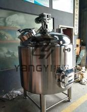 Cheap Price 5BBL Mirco Brewery Equipment Commercial Mash Tun