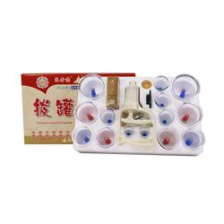 Professional hijama cupping set vacuum cupping cup