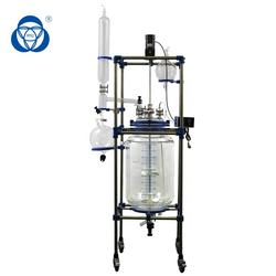 lab photochemical reflux distiller jacketed pilot plant extraction glass reactor