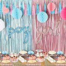 Oh Baby Boy Or Girl Baby Shower Gender Reveal Balloon Tinsel Foil Fringe Curtain Set Backdrop Party Supplies Decoration Set