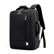 2018 new design hot selling multi functional business USB port laptop computer backpack bags