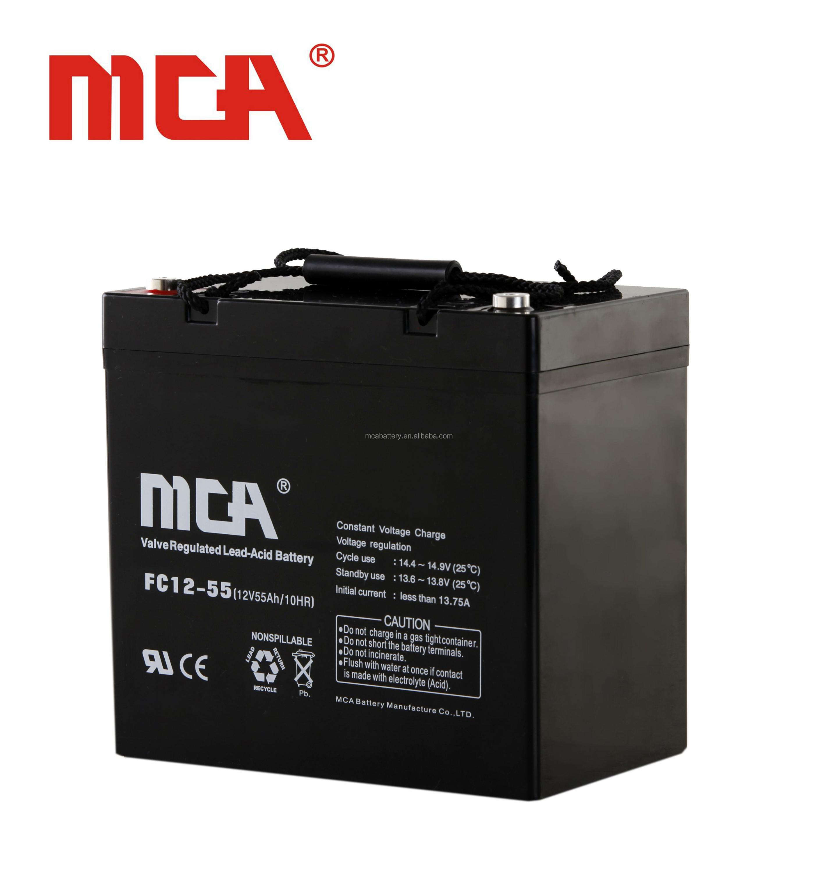 generator battery 12v 5ah 20hr deep lead sulfuric acid