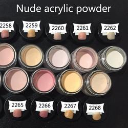 New Beauty Products Colorful Pearl Acrylic Powder Nail