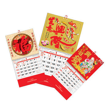 Personnalisé Chinois Traditionnels Calendriers Muraux