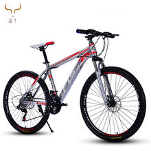 "Bicycles for adults Hydraulic disc brake velo classic bicycle MTB cycle 2019 27.5"" 29 bicycle aluminum sport mountainbike 27.5"