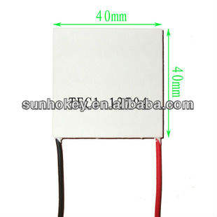 TEC1-12704 12V 4A 40*40MM Heatsink Thermoelectric Cooler Cooling Peltier Plate Module